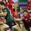 Portugal a uma vitória da final do World Rugby U20 Trophy