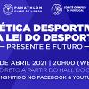"""Panathlon Clube de Lisboa promove webinar sobre """"A Ética Desportiva na Lei do Desporto"""""""