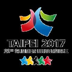 2017_Taipei_ univers